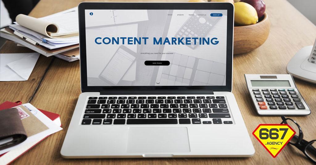 Sai che Il Content Marketing nasce nel 1895?!