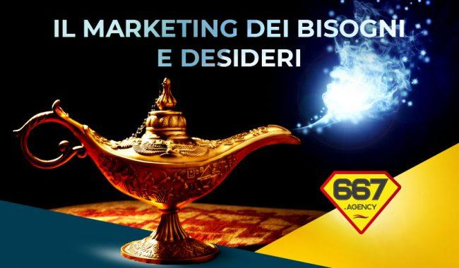Marketing dei desideri e dei bisogni